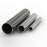 Трубы стальные оцинкованные ВГП ду 15