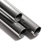 Трубы стальные оцинкованные ВГП ду 50